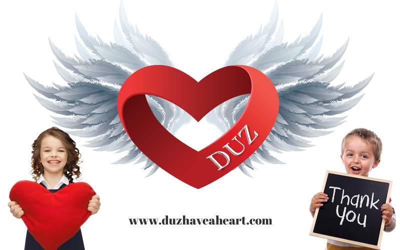 Duz Have A Heart